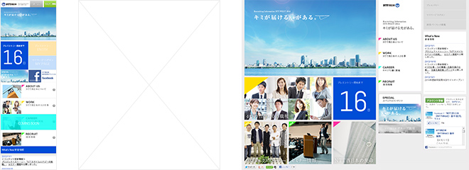 NTT西日本新卒採用ウェブ2014